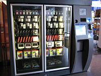 Vergessen, noch gerade einen iPod oder ein iPhone zu kaufen? Kein Problem! Einfach aus dem Automaten ziehen - und los gehts!